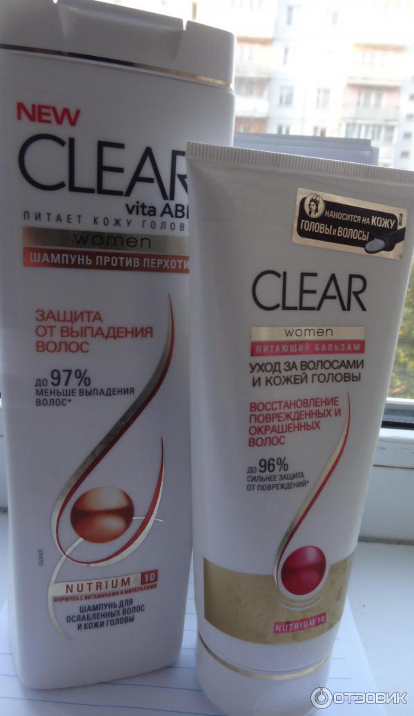 Маска против перхоти и выпадения волос в домашних условиях 35