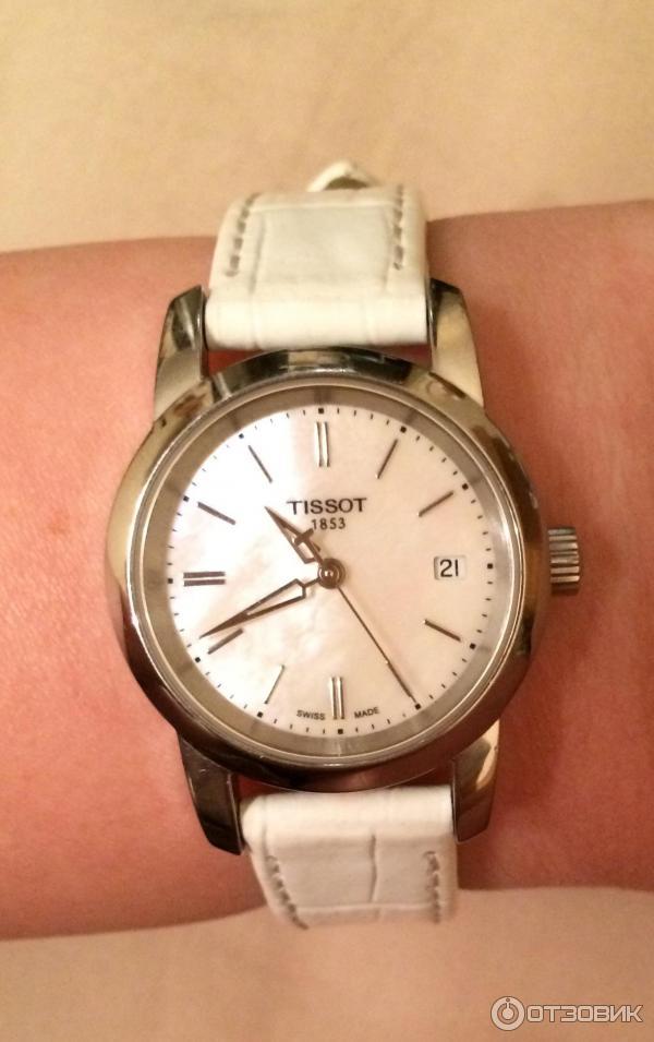 Самые дорогие часы tissot