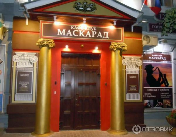 кафе и рестораны ульяновск фото