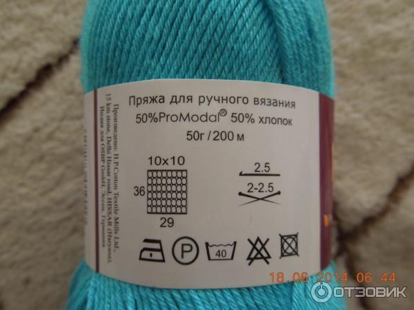 Нитки для вязания по номеру 164