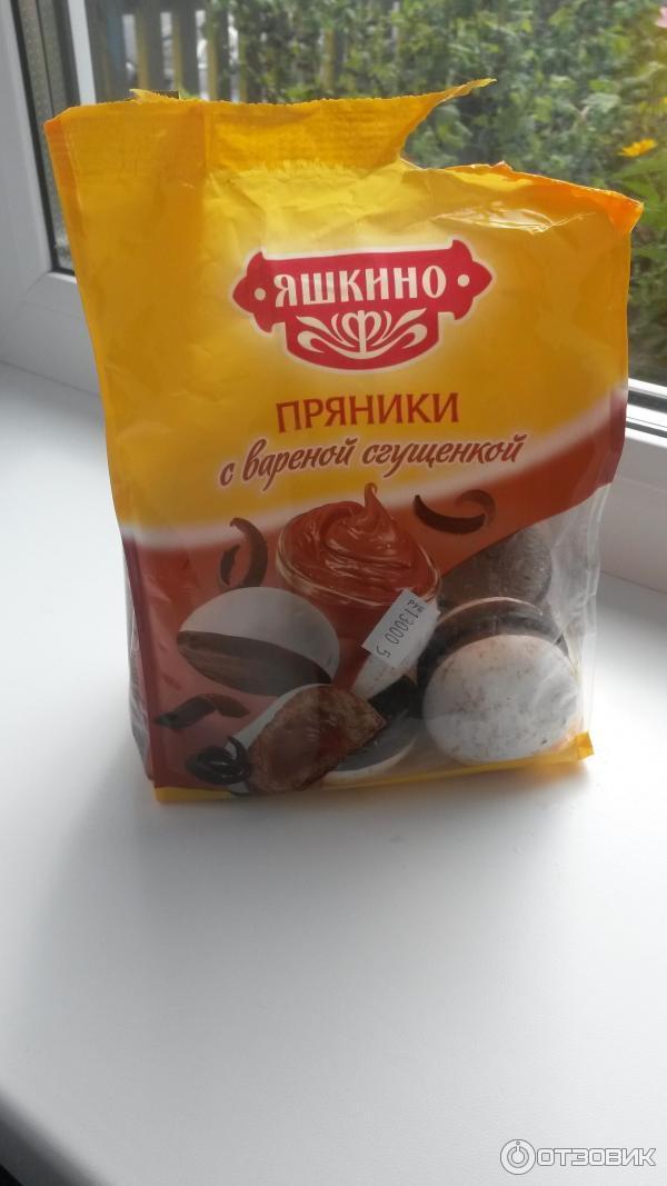 Рецепт пряника с вареной сгущенкой