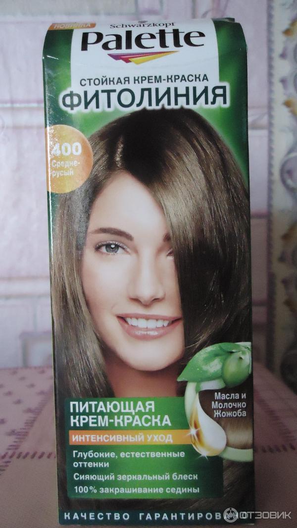 Палет фитолиния краска для волос