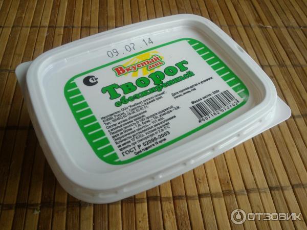 Как сделать вкусным творог - Val-spb.ru