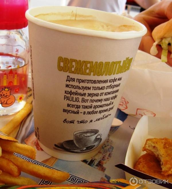 Почему в макдональдсе вкусный кофе