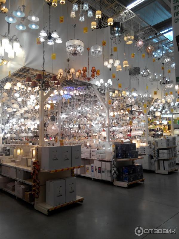 Лампы в стиле прованс - art-provansru