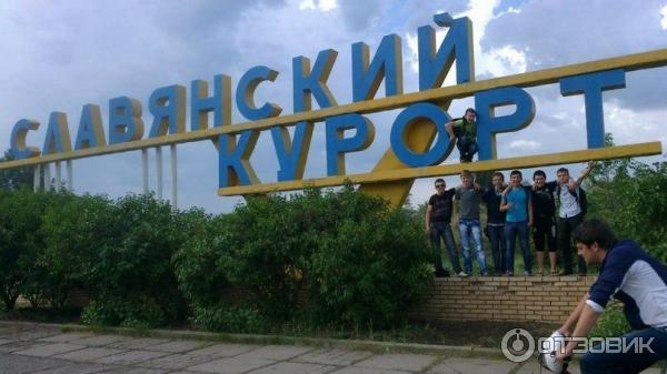 Порно г славянск донецкая область