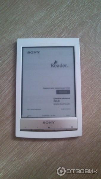 Sony Prs-T1 Андроид