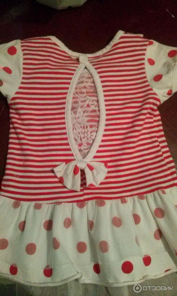 Бэби Роза Детская Одежда