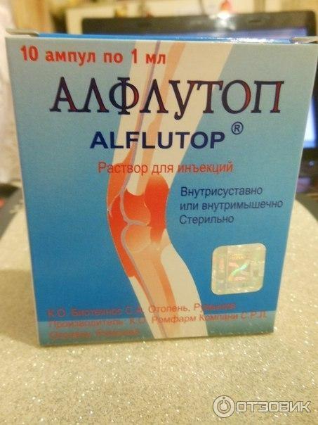 Инъекции для суставов алфлутоп повреждение внутреннего мениска коленного сустава