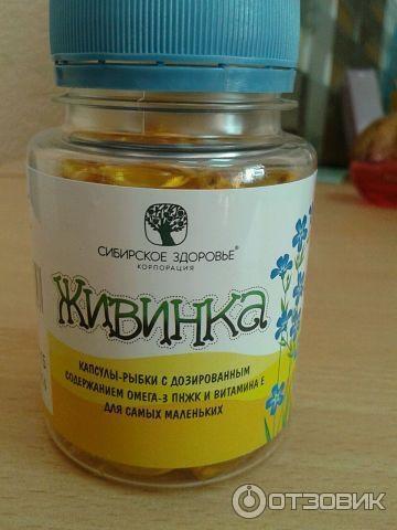 продукция сибирское здоровье для детей