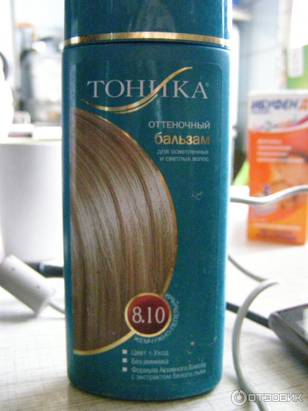 Тоник для волос жемчужно пепельный
