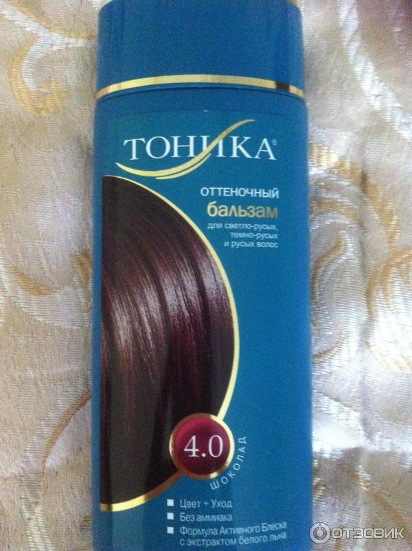 Оттеночный бальзам для русых волос