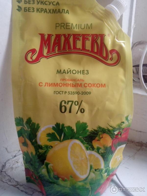 Майонез домашний лимонная кислота