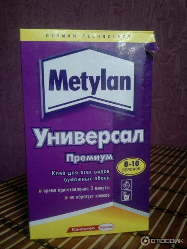 Клей Метилан Для Обоев Инструкция - фото 9