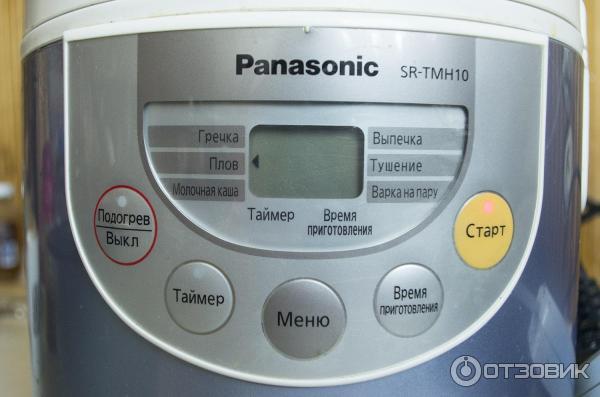 Мультиварка панасоник 10 рецепты