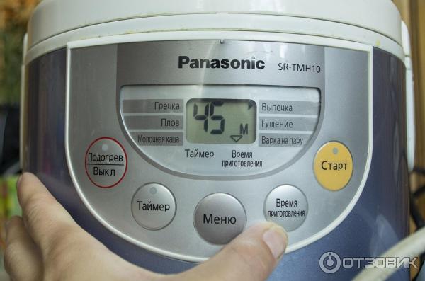 Выпечка в мультиварке панасоник 10 рецепты с фото