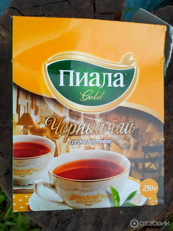 Название фирмы: чай пиала в