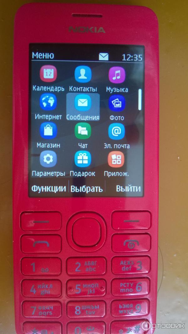 вайбер для телефона 206 v 03.58 05-12 rm-872 c nokia
