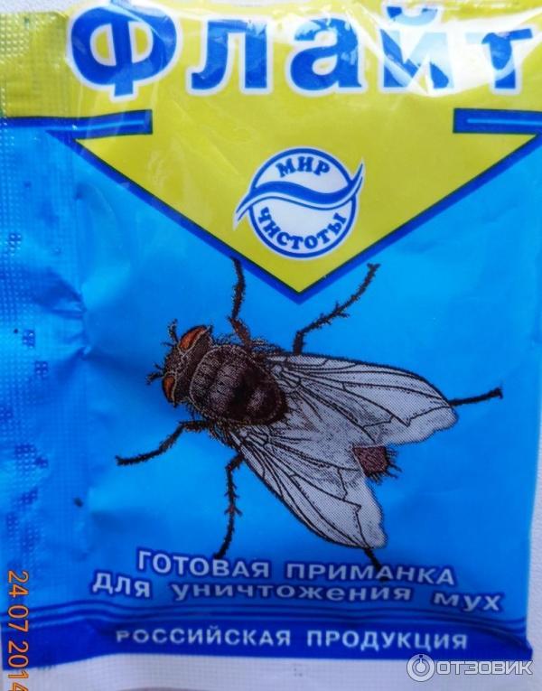 приманка флайт средство от мух 10г