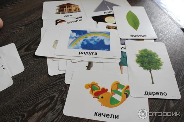 Домана маниченко карточки своими руками 23