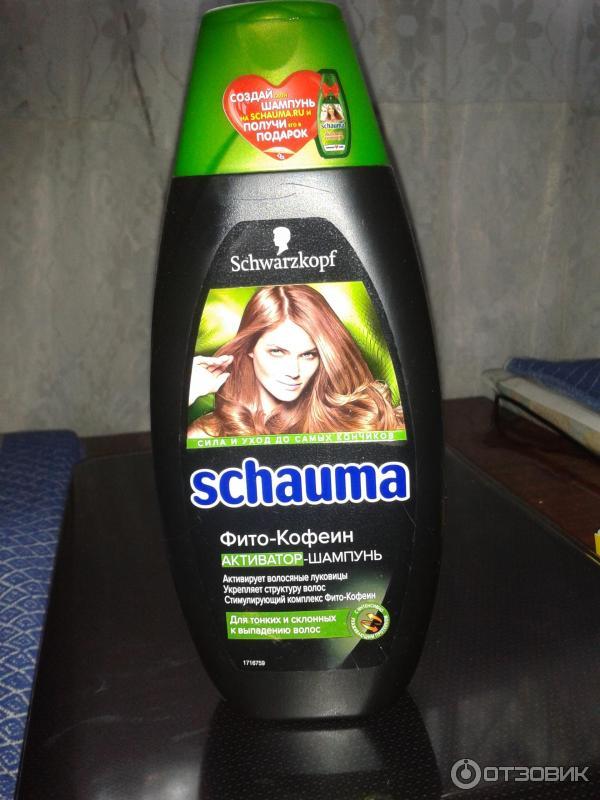Отзыв: Активатор-шампунь Schauma Фито - Кофеин - Хороший шампун