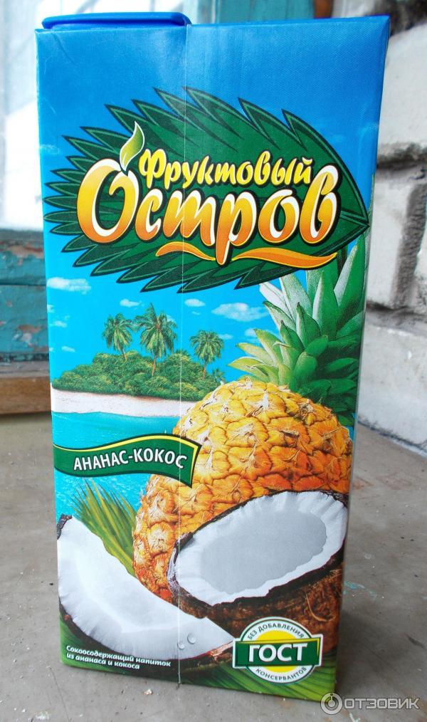 ananas-vkus-spermi