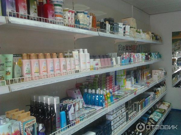Магазин косметики и бытовой химии название