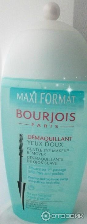 Буржуа средство для снятия макияжа с глаз отзывы