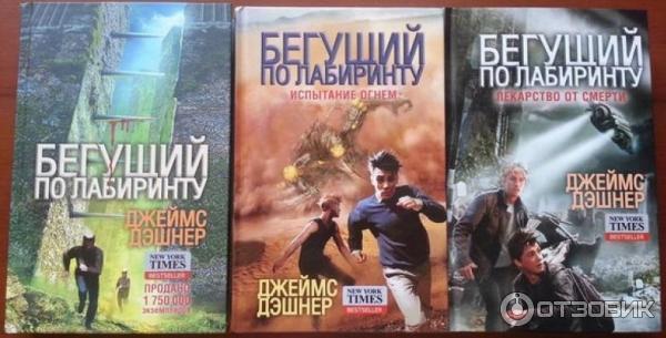 Книги жанра эротика и фантастика