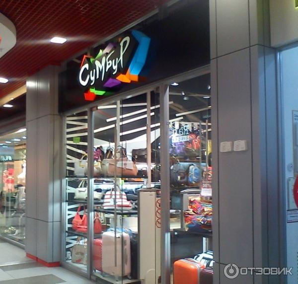 Продавец В Магазин Сумок Москва