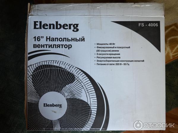 Вентилятор напольный Elenberg