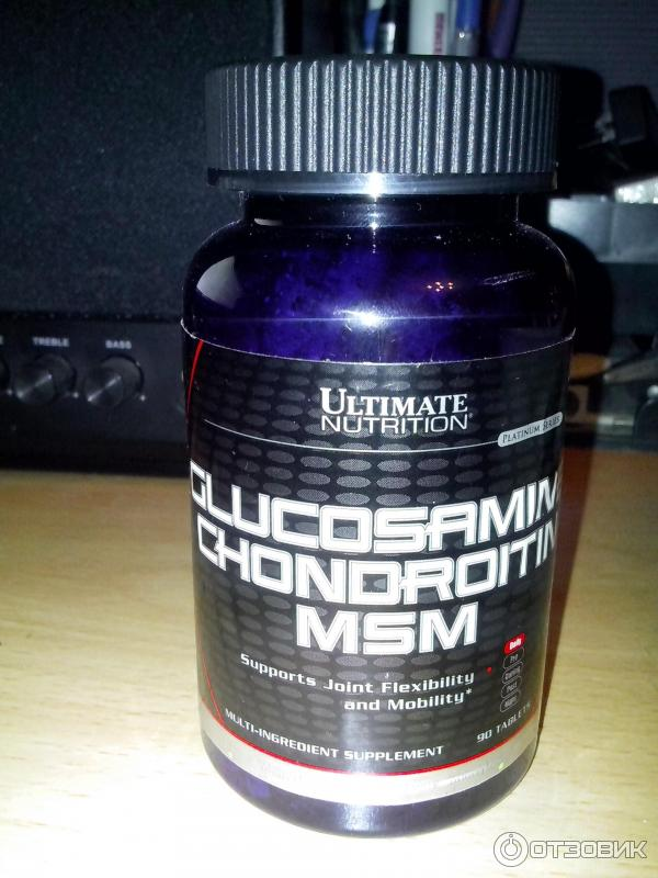 ultimate nutrition glucosamine