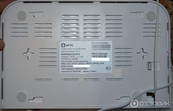 Gpon Rv6688 инструкция пользователя - фото 3