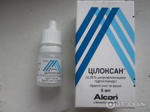 цилоксан глазные капли инструкция цена - фото 5
