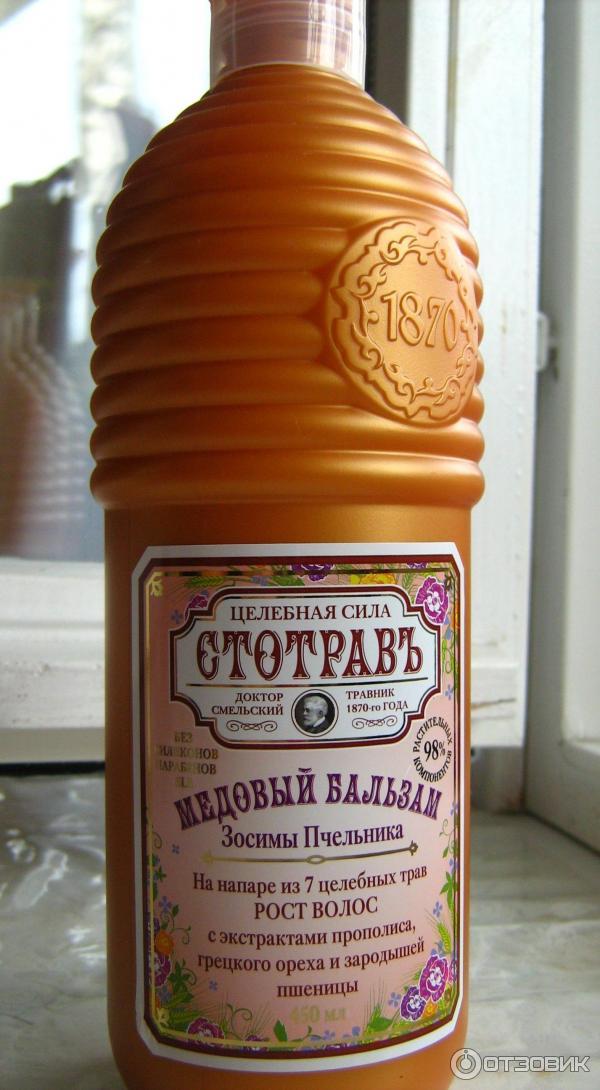 Масло корицы для волос с касторовым маслом