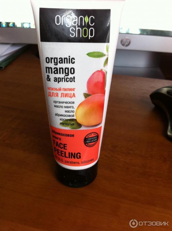 Нежный пилинг для лица абрикосовый манго отзывы
