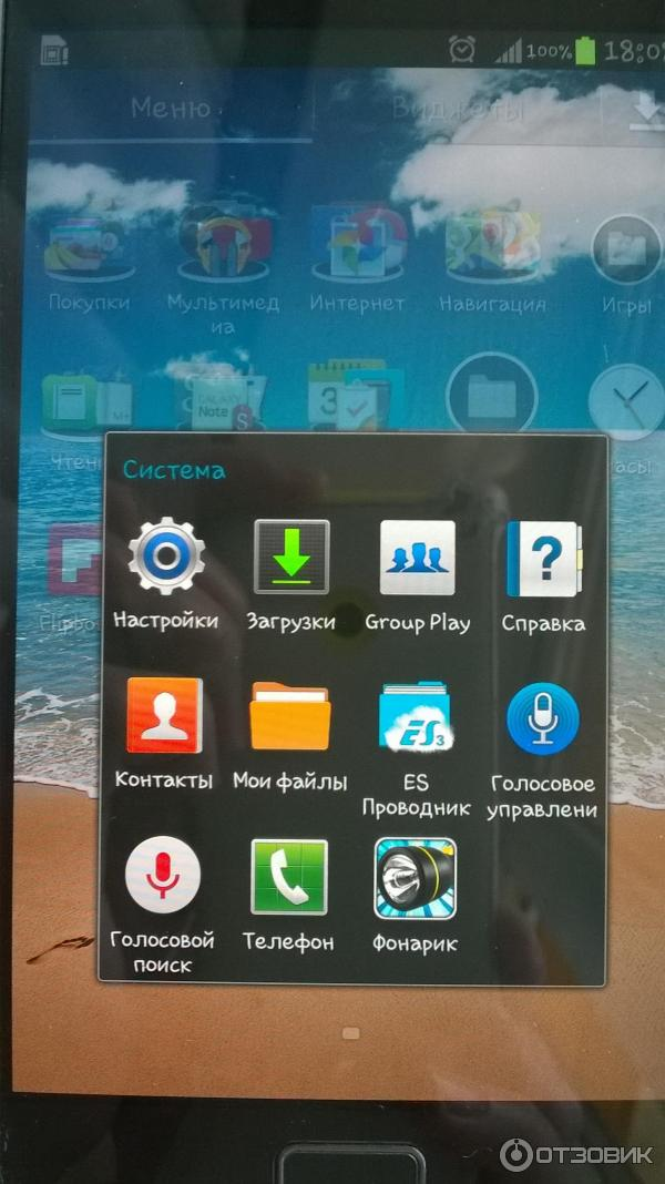 Samsung gt n7000 recovery