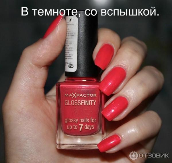 Glossfinity лак для ногтей отзывы