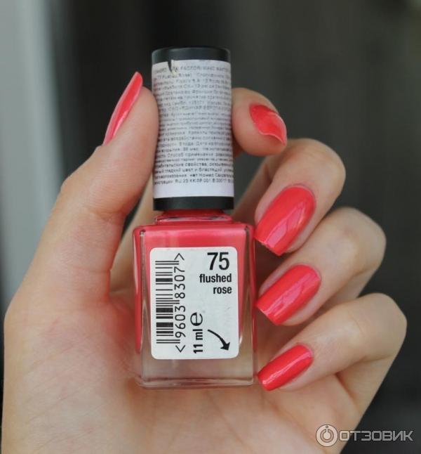 Max factor glossfinity лак для ногтей отзывы