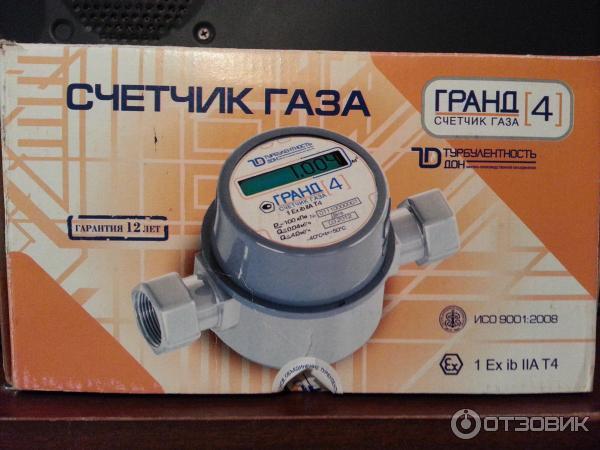 Как в домашних условиях проверить газовый счетчик в 139