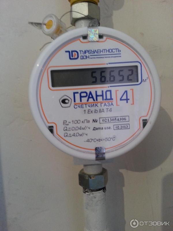 уличный электронный газовый счетчик неработае дисплей поменять батарейку покупку