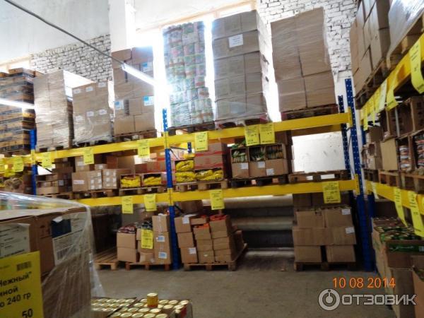 Светофор магазин новочеркасск каталог товаров и цены белорецкий сайт объявлений