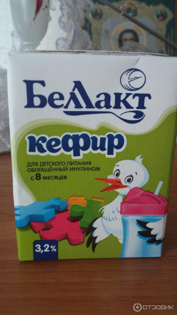 Как сделать самим кефир для малыша