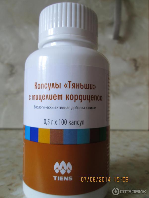 tyanshi-dlya-kachestvennoy-spermi