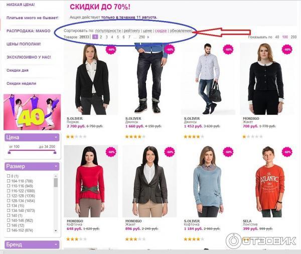 Валберис Интернет Магазин Женской Одежды С Доставкой