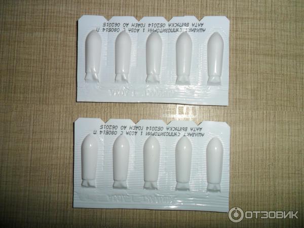 kakie-vaginalnie-svechi-ispolzovat-pri-lechenii