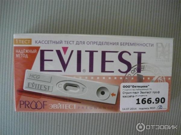 Кассетный тест на беременность