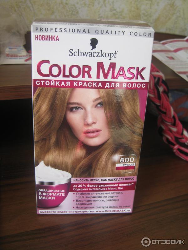 Краска для волос дешевая но очень хорошая
