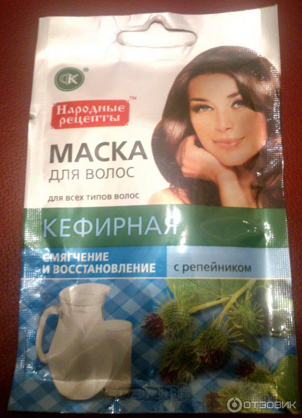 Маска для волос фитокосметик отзывы