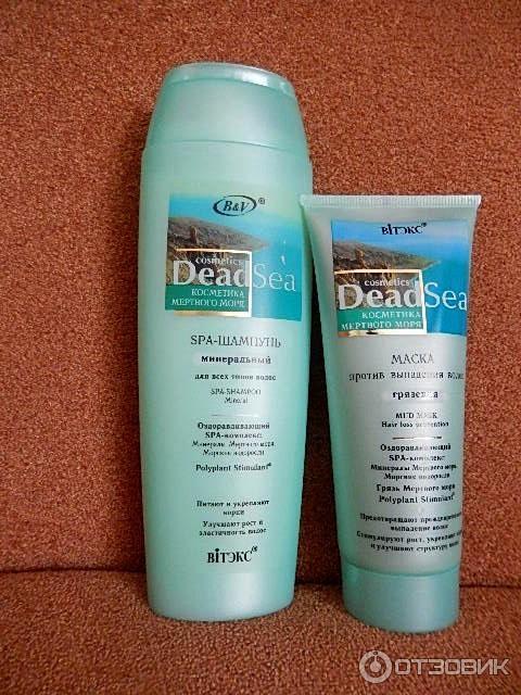 Витекс косметика мертвое море отзывы